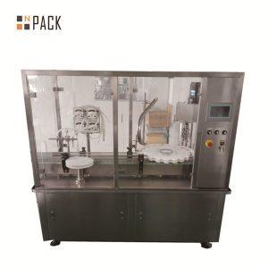 滴管瓶精油CBD油灌装机