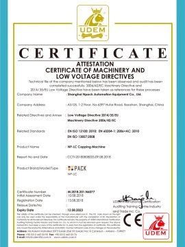 CE旋盖机证书
