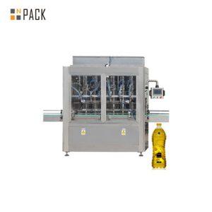 自动卧式液体和食用油灌装机