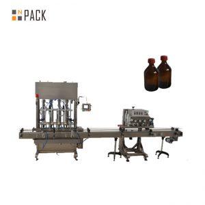 全自动旋盖机PET塑料瓶盖旋盖机