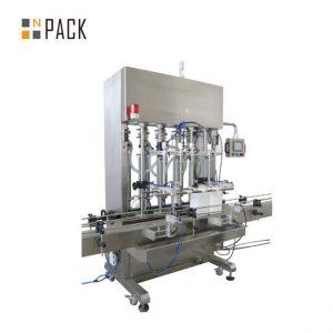 液体自动注油机