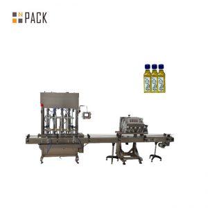 自动2喷嘴凝胶指甲油灌装机瓶灌装旋盖机