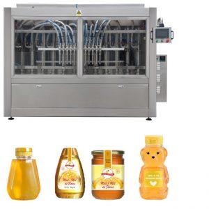 自动伺服活塞式酱料蜂蜜果酱高粘度液体灌装封口贴标机生产线