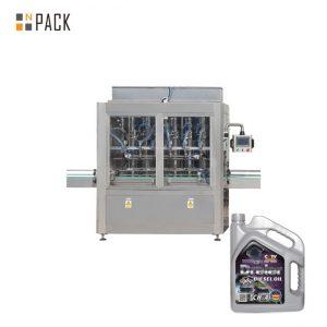 5-5000毫升单头气动活塞蜂蜜灌装机液体瓶灌装机