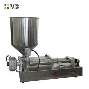 Costomic 2头半自动酸液灌装机