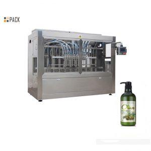 全自动瓶装洗手香波灌装机