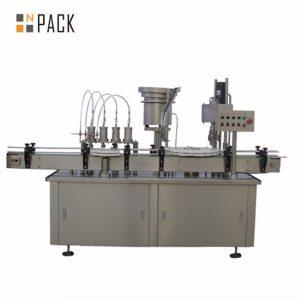 全自动10ml 15ml 30ml电子液体滴管瓶灌装旋盖机