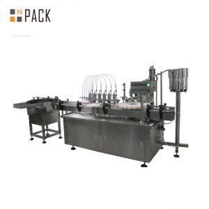 10ml&60ml工厂价E液体瓶灌装机械